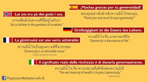 quote generosity kindness happy life quotes generosity in 7 languages youtube