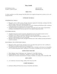 Inventory Management Resume Sample by Logistics Resume New Posts Logistics Consultant Cover Letter