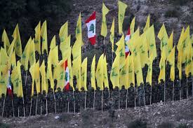 What Tree Is On The Lebanese Flag The Rise And Growth Of Hezbollah And The Militarization Of The