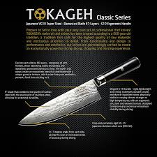 amazon com gyutou chef knife 8 inch japanese knife with
