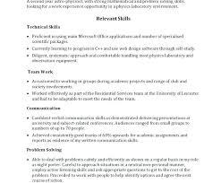 resume skills exle strong skills for resume