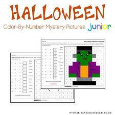 halloween subtraction facts color number printables u0026 worksheets
