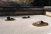 Ryoanji Rock Garden Ryōan Ji