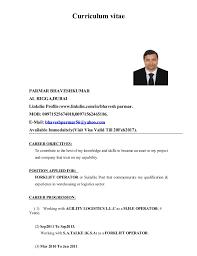 Canadavisa Resume Builder Free Sample Resume For Fresher Mba Channel Engineer Fibre Jose