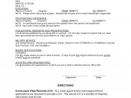 How To Make A Resume For A First Time Job by Download How To Write A Resume For The First Time