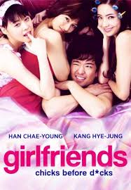 romance film za gledanje watch korean romantic comedy movies online free asiancrush