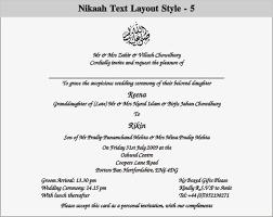 muslim wedding card wording beautiful wedding invitation templates in urdu wedding