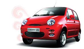 cherry qq