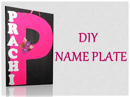 Personalized Name Diy Door Name Plate Make Personalized Name Plates Youtube