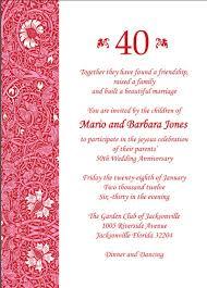 Wedding Anniversary Program 25 Personalized 40th Wedding Anniversary Party Invitations Ap