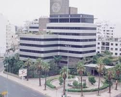 siege banque populaire casablanca adresse banque centrale populaire casablanca