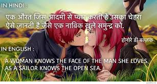 best hindi love quotes images and wallpapers hd