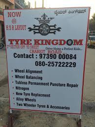 view layout alloy tyres rims alignment etc tyre kingdom hsr layout bangalore