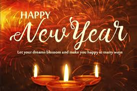 greetings for new year new year 2017 wishes searching for new year sms whatsapp