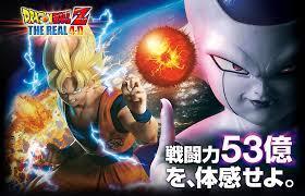 universal studios japan announces