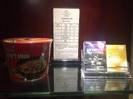 mini bar cuisine nudles and condoms in the room mini bar picture of sam q hotel