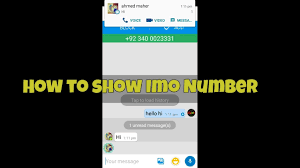 Sho Imo how to show imo number