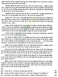 isc class xii exam question papers 2012 hindi aglasem schools