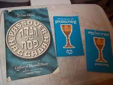 haggadah maxwell house maxwell house haggadah judaism ebay
