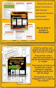 Halloween Craft Ideas For 3 Year Olds by 1346 Best Halloween And Monster Activities For Kids Images On