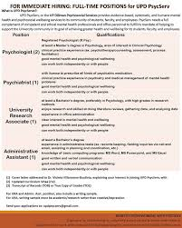 resume templates for administrative officers examsup cinemark university of the philippines department of psychology home