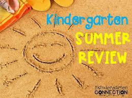 kindergarten summer review with freebies the kindergarten