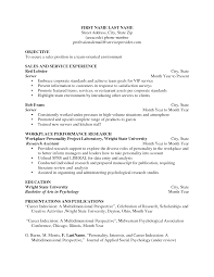 Resume Template For Restaurant Resume Template For Server Position Free Resume Example And