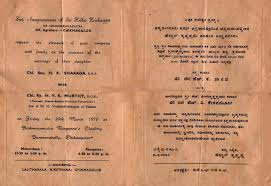 Online Marriage Invitation Cards For Friends Marriage Invitation Cards For Friends In Kannada Yaseen For