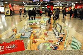 Optical Illusion Wallpaper by Best 3d Painted Optical Illusion In Hong Kong Station Hd Art