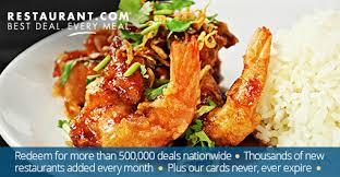 restaurant egift cards specials by restaurant 4 100 restaurant egift cards