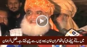 Orange Jews Meme - i already told you imran khan gets aid from jews maulana fazal