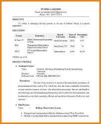 Resume For Fresher Teacher Job by 3 Teacher Resume Fresher Warehouse Clerk