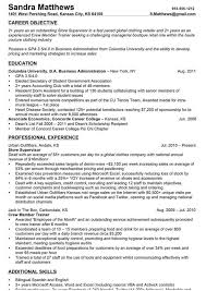 Sample Resume For Procurement Officer by Download Procurement Engineer Sample Resume Haadyaooverbayresort Com