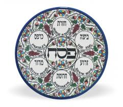 seder plate passover armenian ceramic passover seder plate with floral design