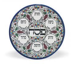seder plate armenian ceramic passover seder plate with floral design ajudaica