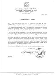 dominican republic embassy recommendation letter u2013 fior di loto india