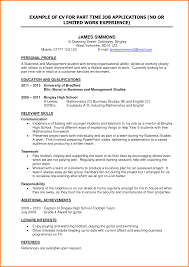 Resume Examples First Job by 1st Time Job Resume Examples
