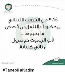 Lebanese Meme - 25 best memes about lebanese lebanese memes