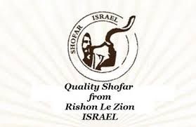 shofar stands shofar stands carrying bags the tallit