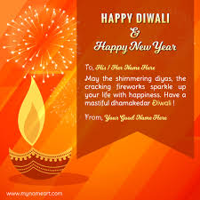 write name on new year and diwali wishes message card wishes