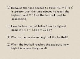 how long would it take to travel 40 light years projectile motion for a rifle with a given muzzle velocity and an