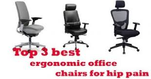 Ergonomic Office Chairs Reviews Best Ergonomic Reviews Best Ergonomic Reviews For