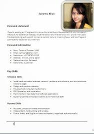 Sample Personal Information In Resume by Graphic Designer Cv Pdf Resume Template For Graphic Seangarrette