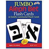 Flashcards Hebrew Amazon Com Aleph Bet Flash Cards Toys U0026 Games