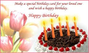 free happy birthday cards free happy birthday card apk for android getjar