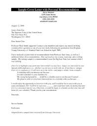 letter of recommendation cover letter sorority recommendation