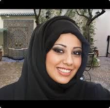 rencontre musulmane et rencontre maghrébine musulmane inchallah - Rencontre Mariage