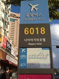 incheon airport limousine bus schedule picture of niagara hotel