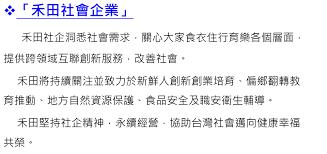 valeo si鑒e social si鑒e social mma 100 images 中国平安保险集团提供专业的保险