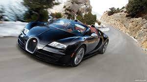 final bugatti veyron to be shown in geneva